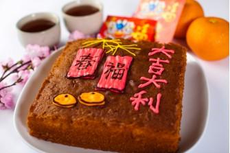 7 Inch Square Prosperity Orange Butter Cake